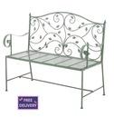 Woodland Garden Metal Bench - Ascalon
